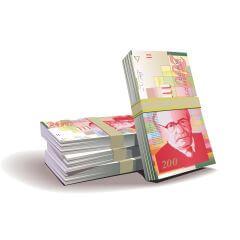 כסף שהתקבל מהלוואה לחגים