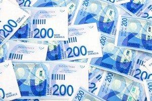 שטרות של כסף שהתקבלו מהלוואה